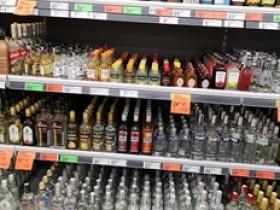 俄罗斯留学不能做的事儿 预科舞会不能喝酒贪杯