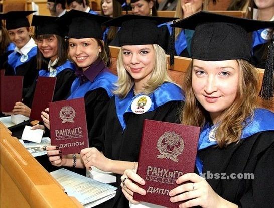 先要想清楚去俄罗斯为啥读研 想得到什么在谈留学