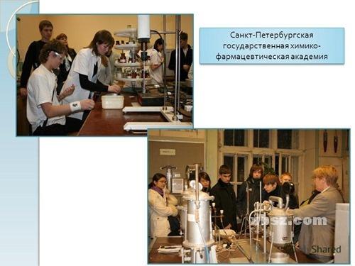 圣彼得堡国立化学药物大学专业设置和招生介绍
