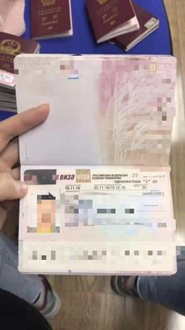 图解留学流程:我们是怎么样办理俄罗斯留学签证的
