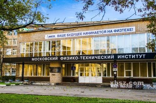 厉害!莫斯科物理技术学院创始人是诺贝尔奖获得者
