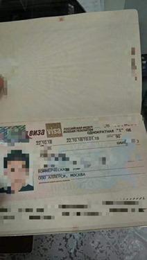 俄罗斯留学签证好不好办?从申请到签证,严格帮你把关