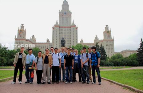 请问莫斯科国立大学预科学费最近是多少人民币?