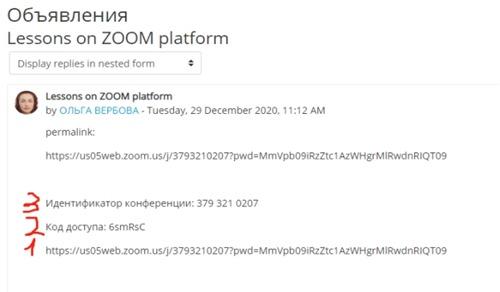 白俄罗斯大学开通为外国学生的网课系统